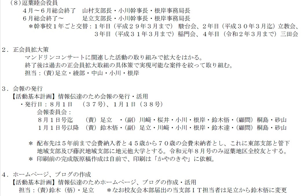 f:id:meijizuyou:20190721151338j:plain