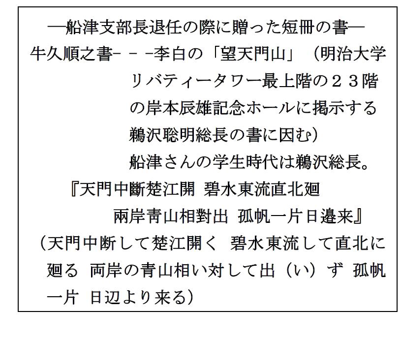 f:id:meijizuyou:20191024063318p:plain