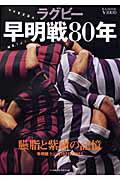 f:id:meijizuyou:20200101021424j:plain