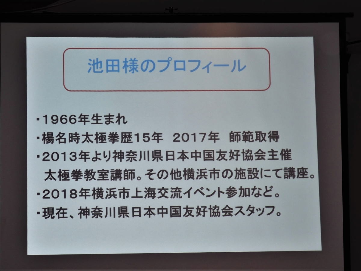 f:id:meijizuyou:20200202231544j:plain
