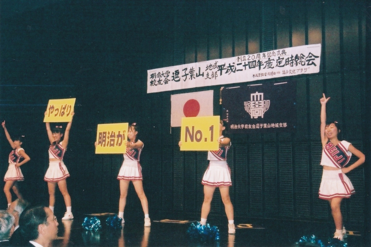 f:id:meijizuyou:20200323133217j:plain