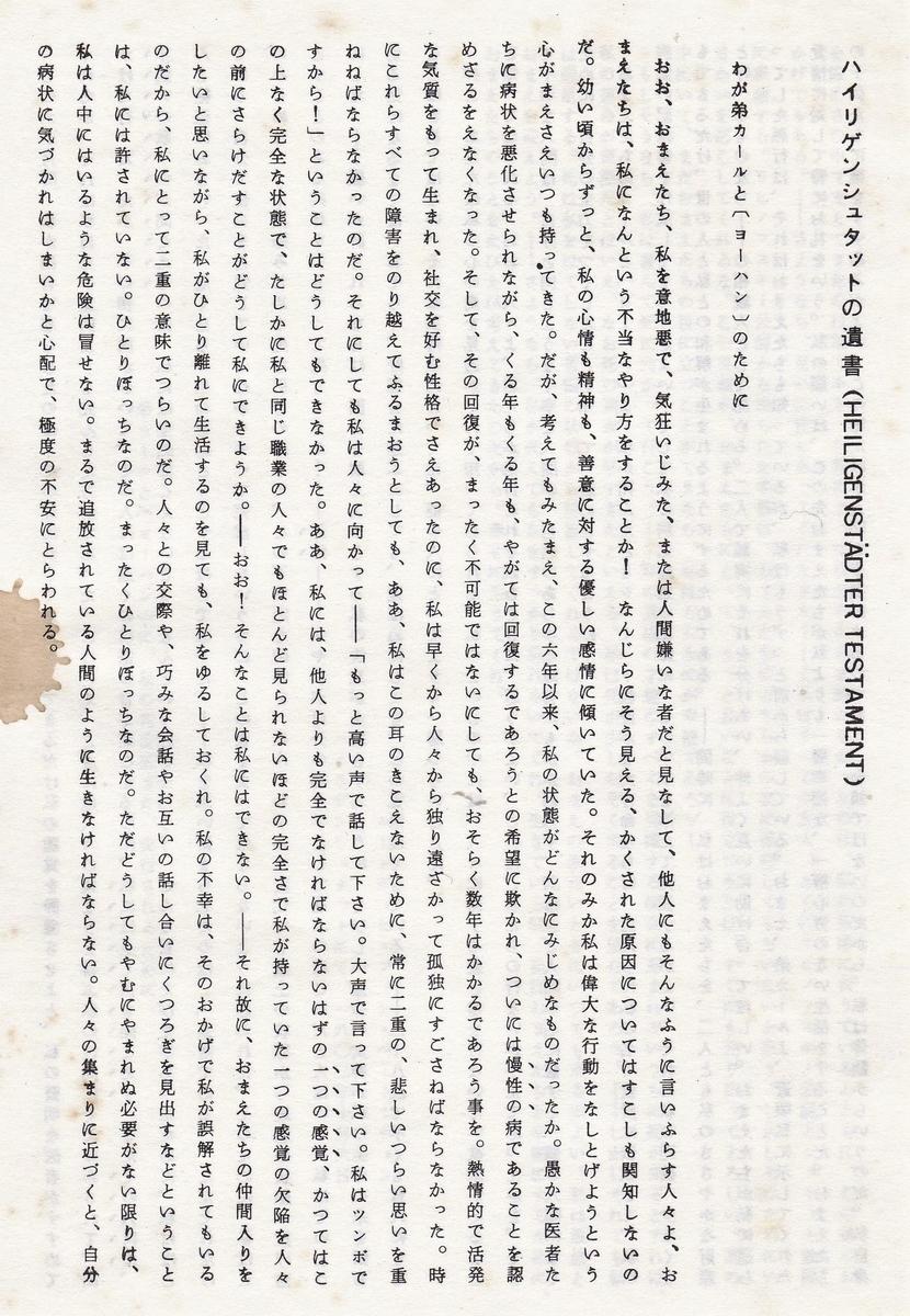 f:id:meijizuyou:20200426230129j:plain