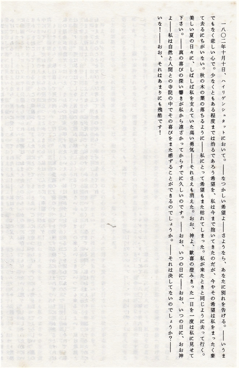 f:id:meijizuyou:20200426230803j:plain