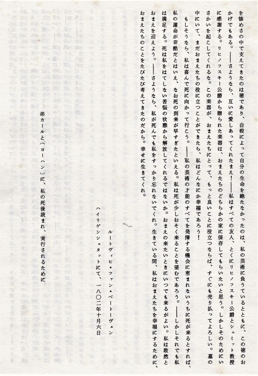 f:id:meijizuyou:20200426230910j:plain