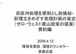 f:id:meijizuyou:20200812220539j:plain