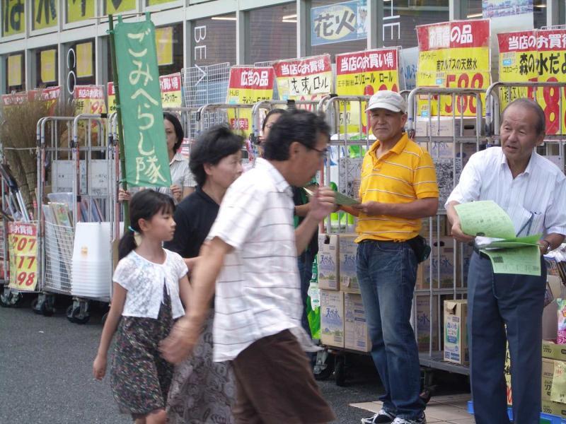 f:id:meijizuyou:20200812222415j:plain