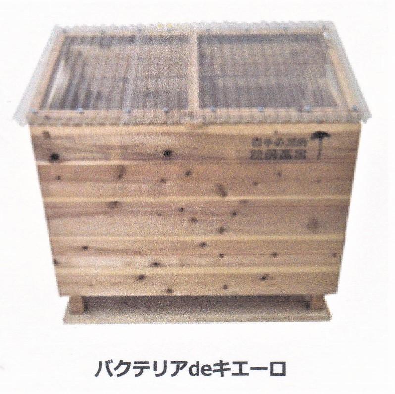 f:id:meijizuyou:20200814204425j:plain