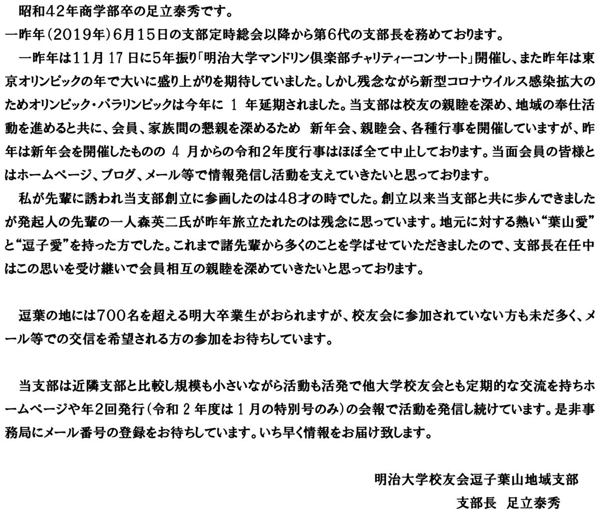 f:id:meijizuyou:20210125071224p:plain