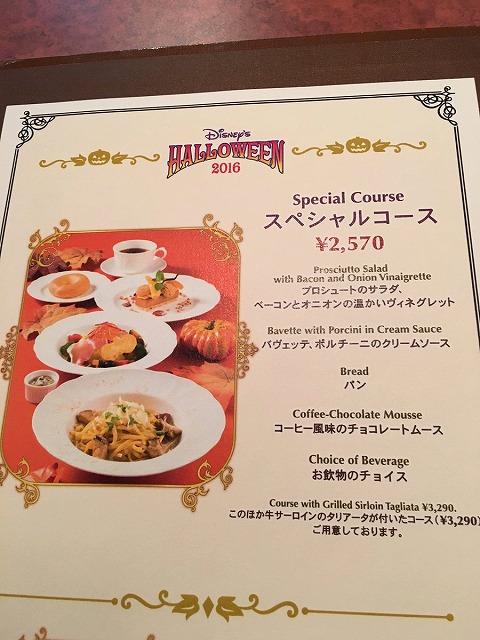 f:id:meikahiyo:20161013174006j:plain