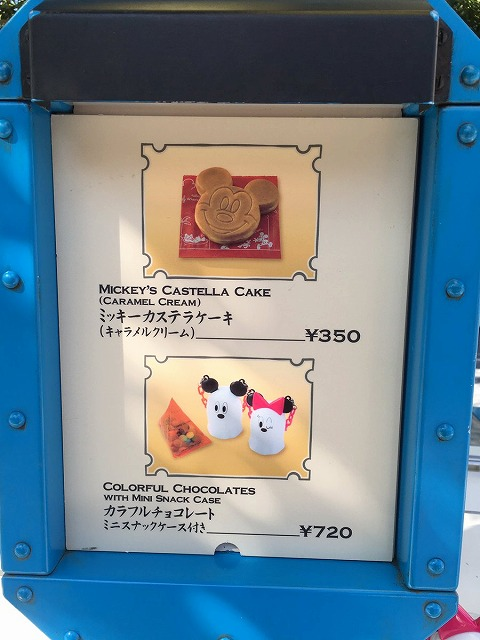 f:id:meikahiyo:20161108181734j:plain