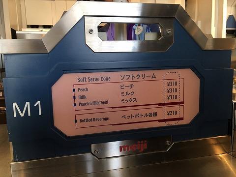 f:id:meikahiyo:20161206170033j:plain