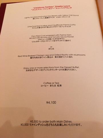 f:id:meikahiyo:20161226181452j:plain