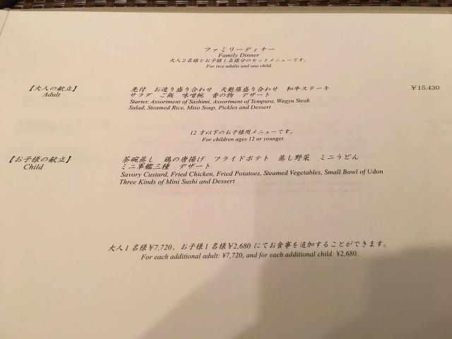 f:id:meikahiyo:20170119171009j:plain