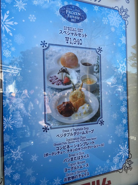 f:id:meikahiyo:20170119182144j:plain