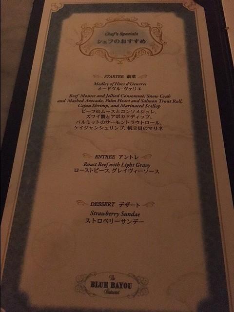f:id:meikahiyo:20170125173138j:plain