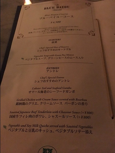 f:id:meikahiyo:20170125173142j:plain