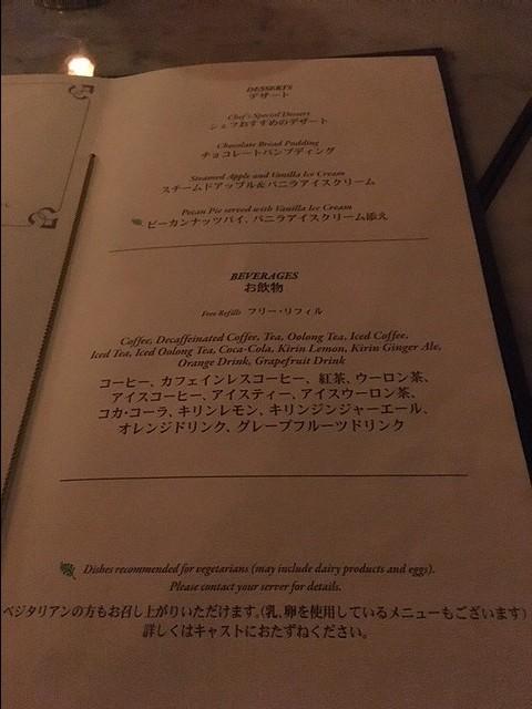 f:id:meikahiyo:20170125173145j:plain