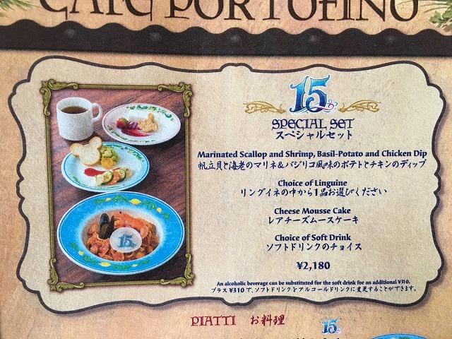 f:id:meikahiyo:20170202160838j:plain