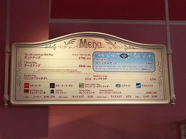 f:id:meikahiyo:20170208175022j:plain