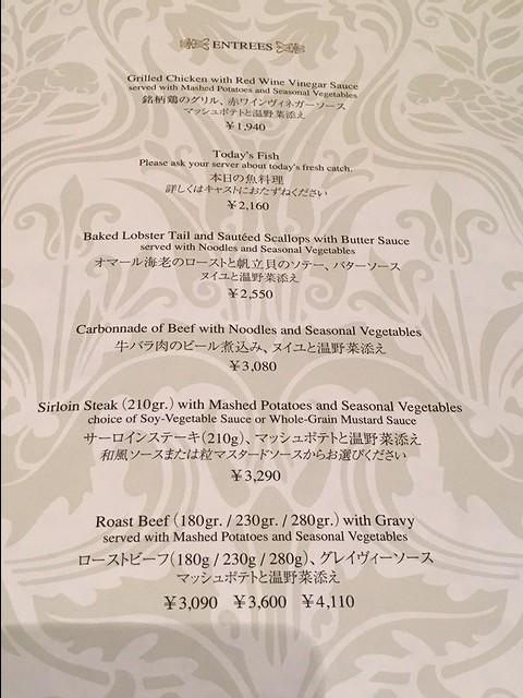 f:id:meikahiyo:20170213181923j:plain
