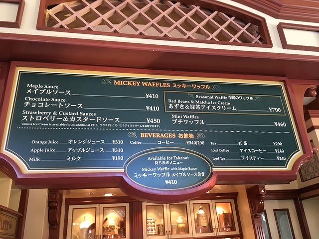 f:id:meikahiyo:20170216175614j:plain