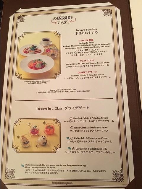 f:id:meikahiyo:20170407173322j:plain