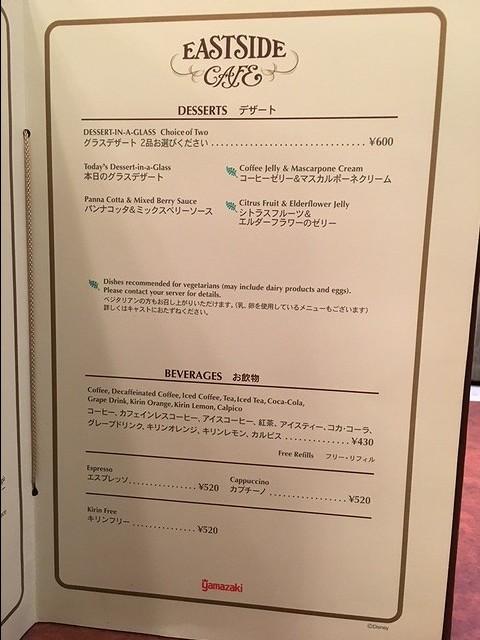 f:id:meikahiyo:20170407173338j:plain