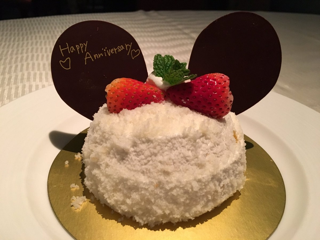 f:id:meikahiyo:20170420155946j:plain