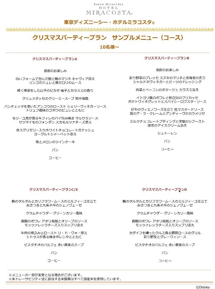 f:id:meikahiyo:20180106145010j:plain