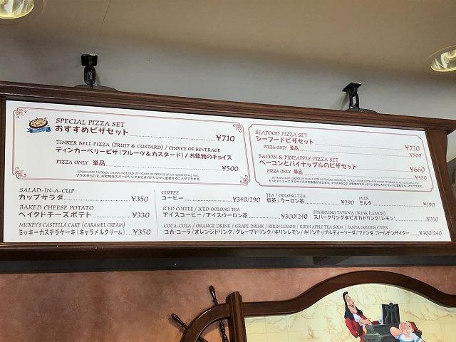 f:id:meikahiyo:20180112174612j:plain