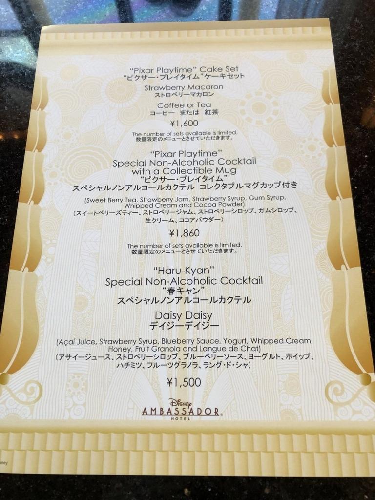 f:id:meikahiyo:20180113181130j:plain