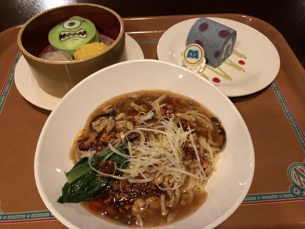 f:id:meikahiyo:20180123161711j:plain