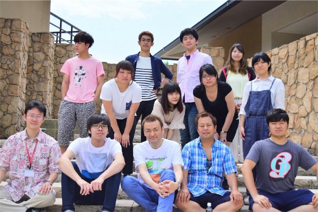 f:id:meikai-jazz:20160926141856j:image