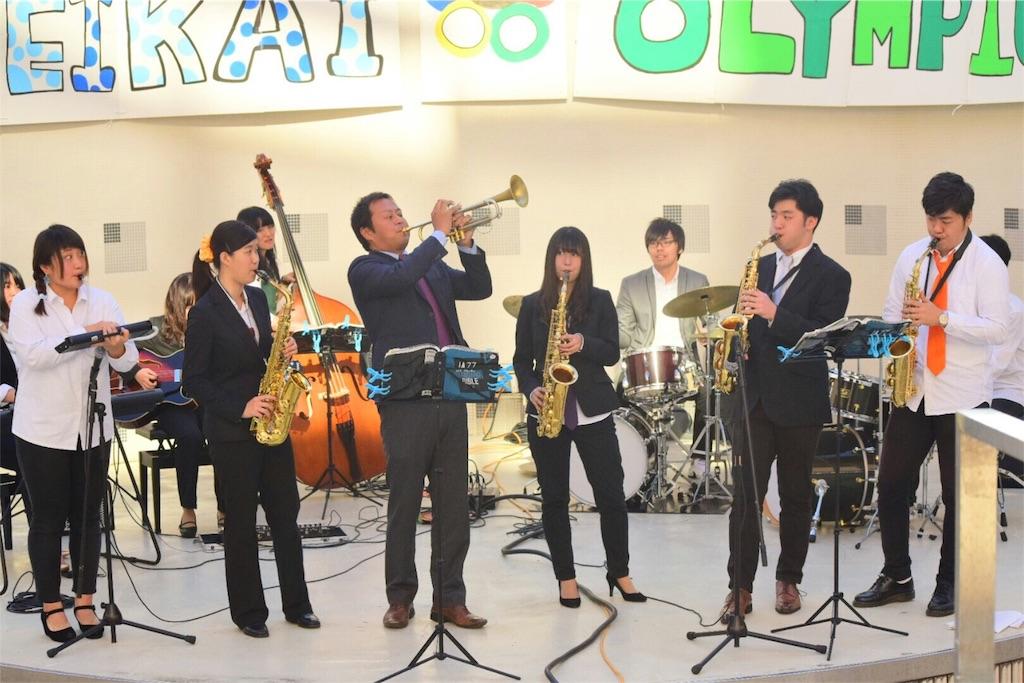 f:id:meikai-jazz:20161109115117j:image