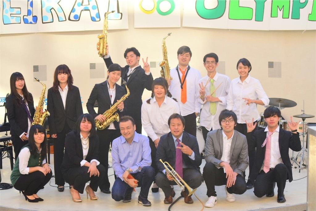 f:id:meikai-jazz:20161110093728j:image