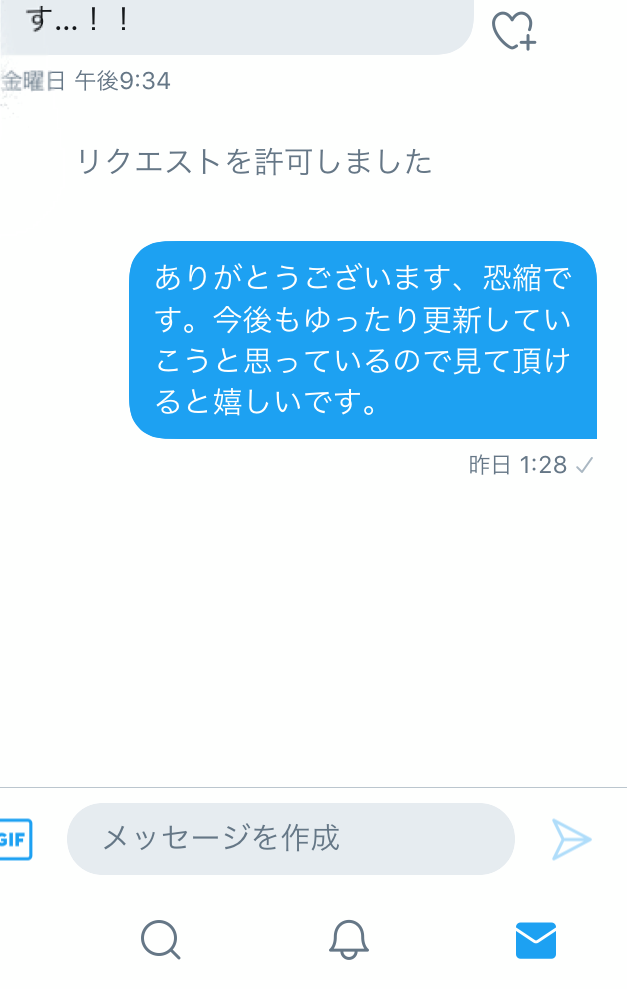 f:id:meikai99:20200126022120p:plain