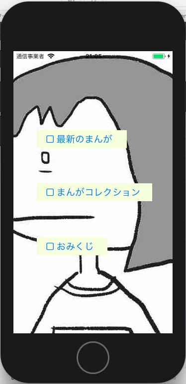 f:id:meikellog:20180116210714p:plain