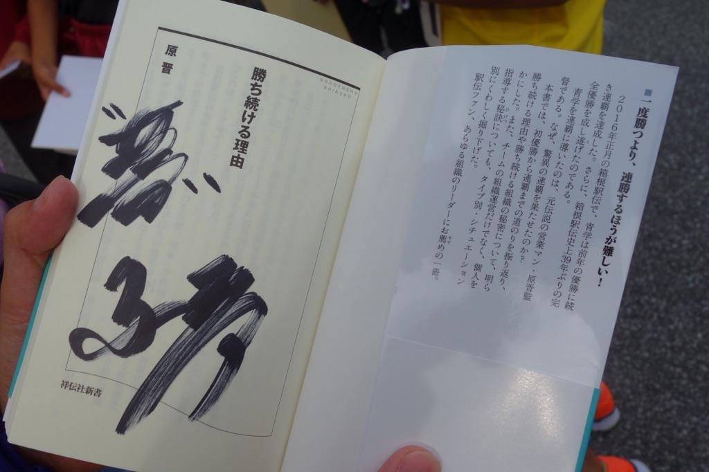 f:id:meiko-hirakataokayamate:20171006124008j:plain