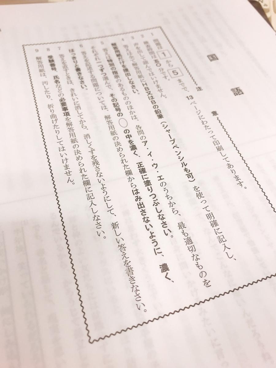 f:id:meikogijuku_blog:20190904162235j:plain