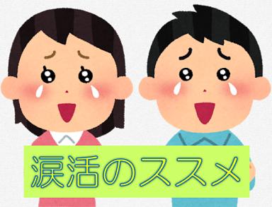 f:id:meikogijuku_blog:20201123172444p:plain