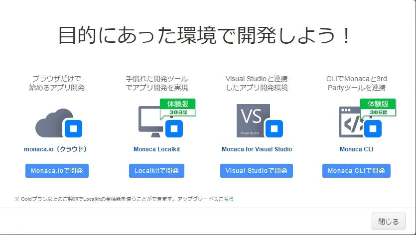 f:id:meikotan:20160112114836j:plain