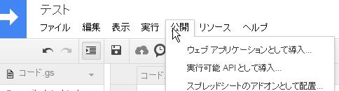 f:id:meikotan:20160128114959j:plain