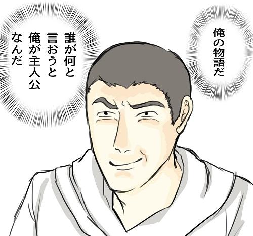 f:id:meikyo160:20170325222153j:plain
