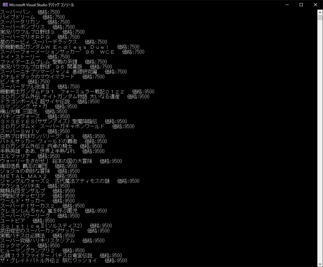 f:id:meimaru:20200524132257p:plain
