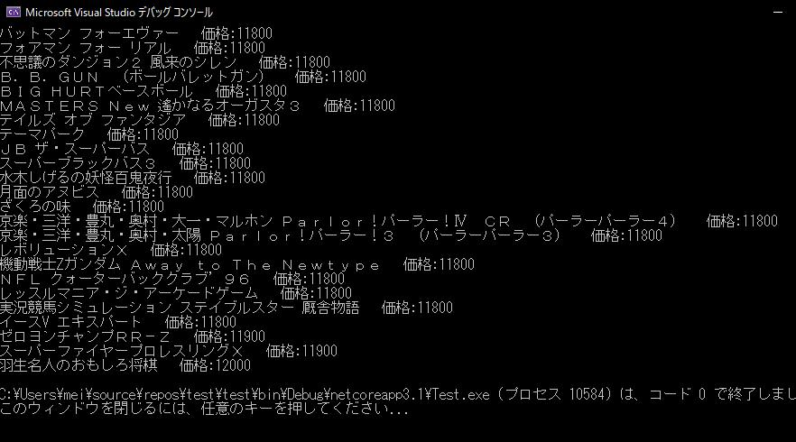 f:id:meimaru:20200524132818p:plain