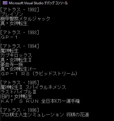 f:id:meimaru:20200525160536p:plain