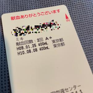 f:id:meimei0430:20210413223045p:plain