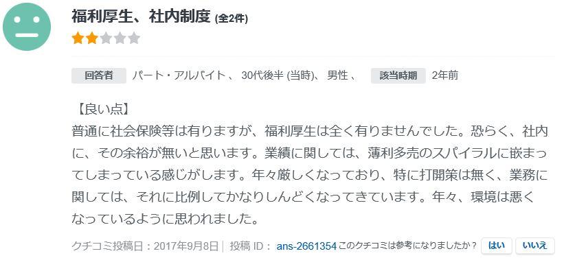f:id:meimei8315:20170919234022j:plain