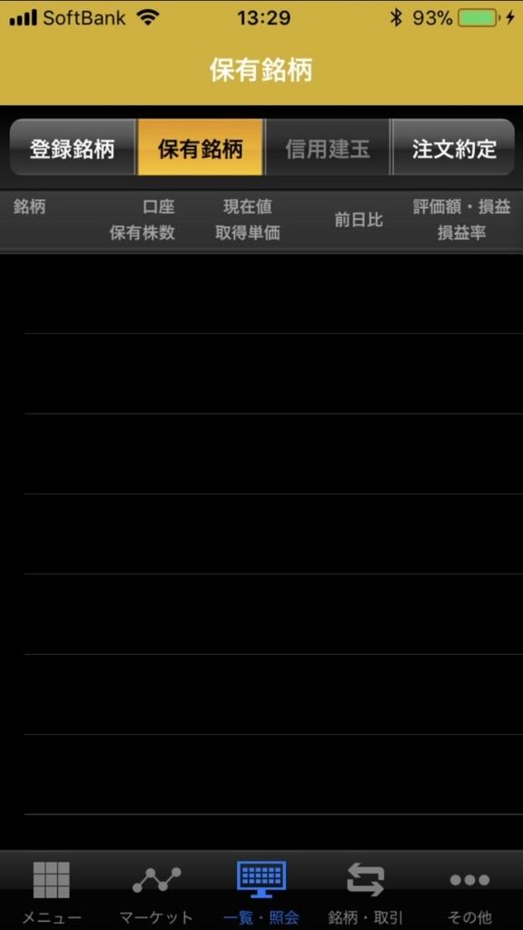 f:id:meimei8315:20180203114247j:plain