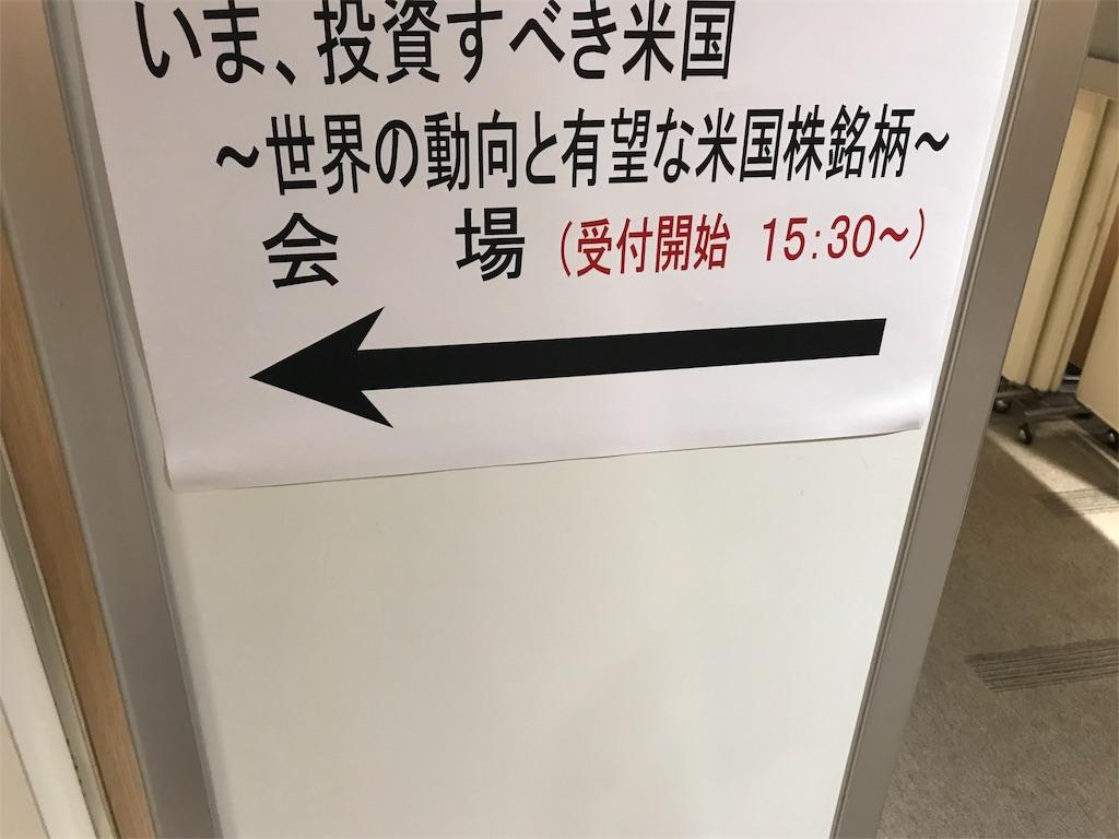 f:id:meimei8315:20180828010731j:image